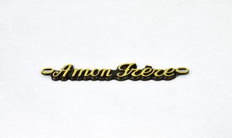 inter-plaque-funeraire-marbrerie-magasin-pompes-funebres