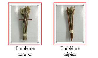 cercueil-en-carton-ab-cremation-brigitte-sabatier-embleme-croix-epis