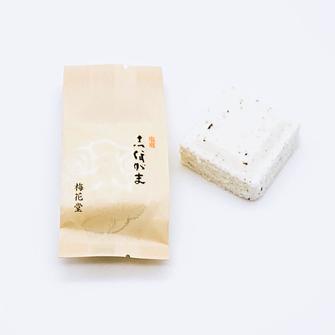 塩釜の伝統的な和菓子 志ほがまです