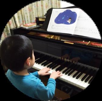 札幌市白石区ピアノ教室松下恭子音楽教室では、ピアノが初めての方や、小さなお子様から、音大受験まで幅広く対応しております。