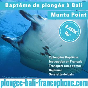 plongee_bali_bapteme_manta_point_nusa_penida