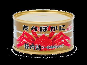 たらばがに缶詰,素材と味へのこだわりが築いた100年の歴史,ストー缶詰株式会社