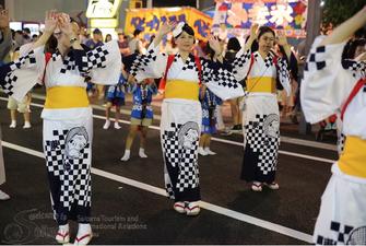 浦和まつり・浦和踊り
