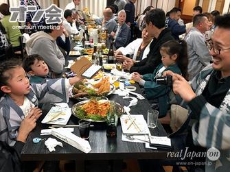 平成29年度 活動報告, ユーザー交流イベント 第2回「オン会」,2018年2月18日,協力:浅草・雷5656会館