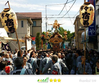 等々力, 玉川神社例大祭, 宿若, お祭り, 世田谷区