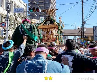 野人さん:第40回 桶川市民祭り
