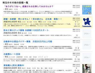 パソコン版の画面