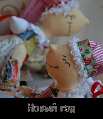 Новогодний декор, игрушки к рождеству, предметы интерьера к новому году, рождеству