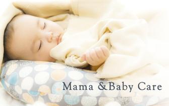 母の家 お母さんと赤ちゃんの心身のケア