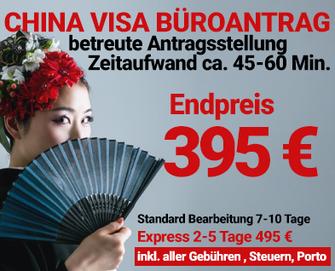 China Visum Express zum günstigen Endpreis 245 EURO