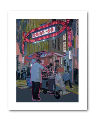 Book, Photo Book, Japan, Night Photography, Photography