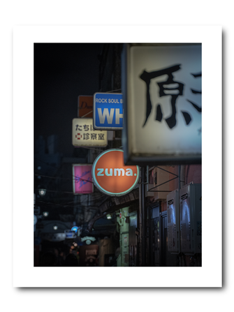 Print, Fine Art Print, Photo Print, Street Signs, Toyko, Photography