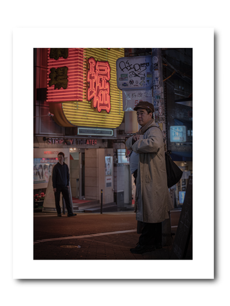 Print, Fine Art Print, Photo Print, Japan, Shibuya, Photography