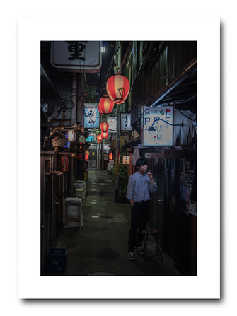 Fine Art Print, Photo Print, Photo Art, Photography, Japan, Tokyo