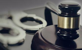 裁判所、逮捕、手錠、