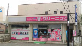 ヨガ&キッズ合気道塩田、四街道校の写真