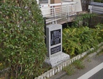 水利組合の記念碑