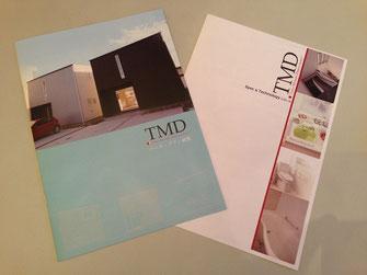 当社の主力商品「TMD」プロジェクト(Tokyo Modern Design) 798万円(税別)の家です。3LDK 自由設計なのにこの価格は はっきり言って脅威だと思います。