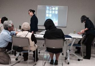 ☆iPhone講座②15:30~17:30グループ