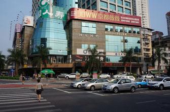 Die Praxis von Dr. Yao befindet sich hier im 22. Stock. Auch von außen repräsentativer als die kommunale Zahnklinik.