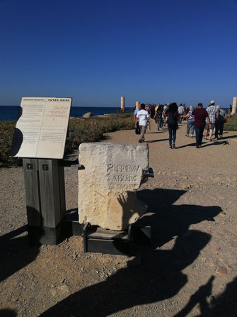 The famous Pilate's stone