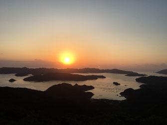 高知山展望台からの加計呂麻島と夕日 絶景です!!