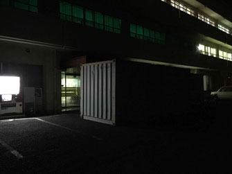 喜界島徳洲会病院
