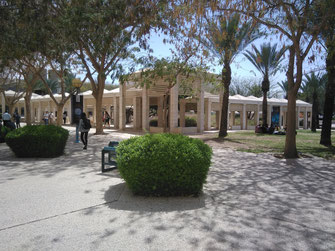 Campus of the Ben Gurion University in Be'er Sheva