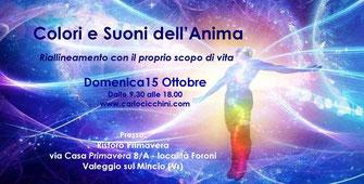 pittura interiore, cerchio armonico, Carlo Cicchini, verona, varese, bologna