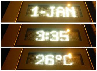 Was will man am ersten Januar mehr? Mitten in der Nacht immer noch SOMMER!