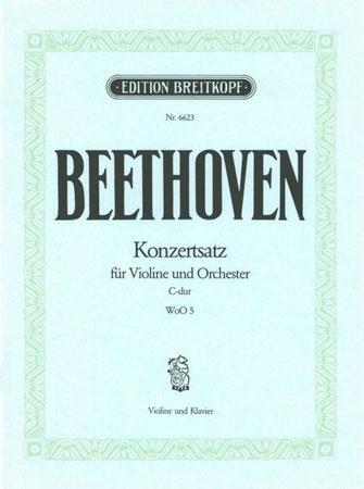 ピアノ伴奏版のヴァイオリン協奏曲 ハ長調 の楽譜の表紙