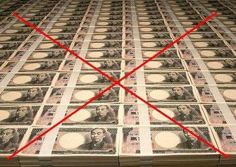 GDPゼロプロジェクト~お金に依存しない生活