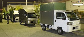 大阪の軽貨物の即日配送は堺市の軽貨物急送にお任せ下さい。