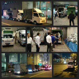熊本大地震 緊急配送 支援物資 救援物資 大阪 軽貨物急送 運送 チャーター便 一斉輸送