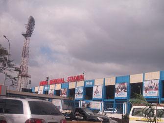 ちょっと曇り空のナイロビ ニャヨ・スタジアム