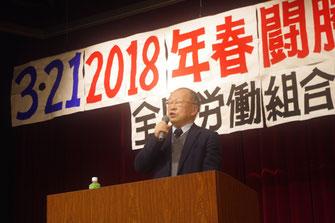 朝鮮半島情勢が緊迫する中、日朝連帯闘争の重要性を訴える北川氏