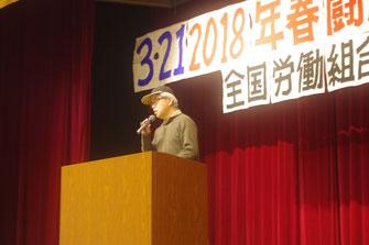 「官製ワーキングプア」と闘う決意を述べる石渡氏