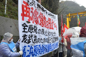 高浜原発ゲート前で闘う「釜ヶ崎労働者の会」