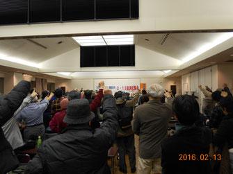 卒・入学式での「君が代」不起立を決意した集会