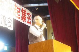 「10・23通達」撤廃にむけた闘いを呼びかける岩木氏