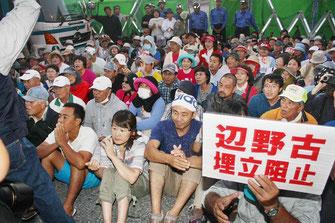 米軍基地ゲート前を実力占拠して闘う沖縄労働者人民
