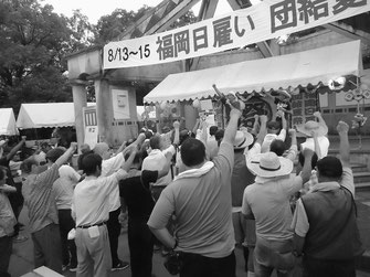 夏祭りの成功に向けて総決起集会が開催された(須崎公園)