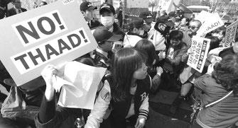 THAAD配備阻止を闘う韓国労働者人民
