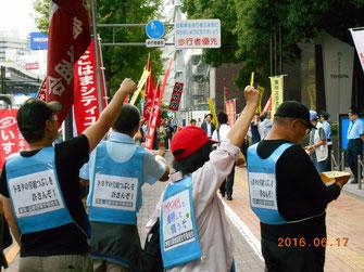 フィリピントヨタ労組と連帯してトヨタ資本追及行動を闘う