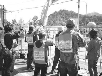 高浜原発北門ゲート前を制圧し、再稼働阻止を闘う(5月17日)