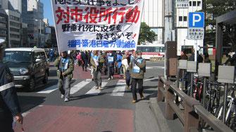 越年・越冬闘争を闘った団結で1月26日に「仕事よこせ」のデモ