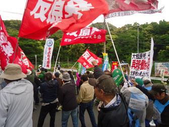 大飯原発ゲート前にむけたデモを闘う労働者