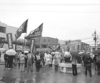 サンケン本社に対する抗議デモに先立って行なわれた集会(3月26日)