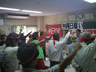 「反戦・仕事よこせ」の闘いを前進させることを確認したメーデー集会