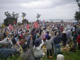 3900人の大結集で瀬崇の浜を埋め尽くす集会(3月21日)
